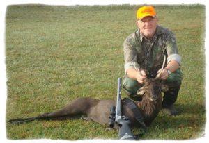 Maryland Sika Deer Hunting